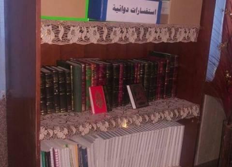"""افتتاح المكتبة العلمية بـ""""صحة شمال سيناء"""" السبت المقبل"""