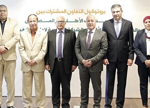 «الأهلى المصرى» يوقِّع بروتوكولاً لتعزيز المدفوعات الإلكترونية بـ«مترو الأنفاق»