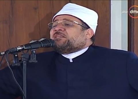 وزير الأوقاف: الفكر الإرهابي أضر بصورة الإسلام ونال من صفحته الحضارية