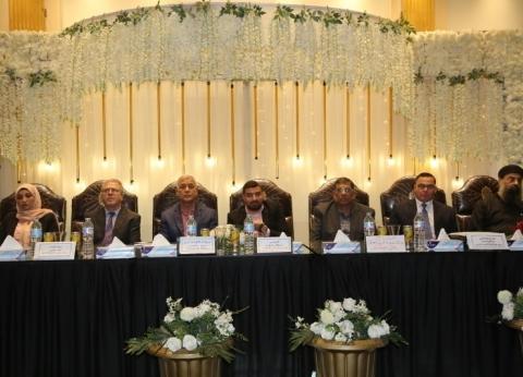 محافظ المنوفية يشهد مؤتمرا جماهيريا للتوعية بالتعديلات الدستورية