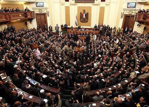 إحالة دعوى تطالب بوقف الانتخابات البرلمانية لهيئة المفوضين