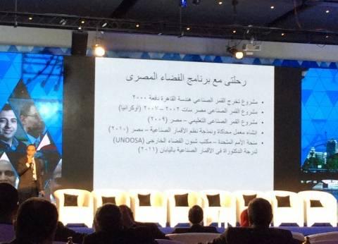 """أحد علماء مصر في اليابان: """"برنامج الفضاء جزء رئيسي لدعم الاقتصاد المصري"""""""