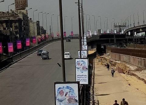 بالصور| شوارع القاهرة تستعد لاستقبال بابا الفاتيكان