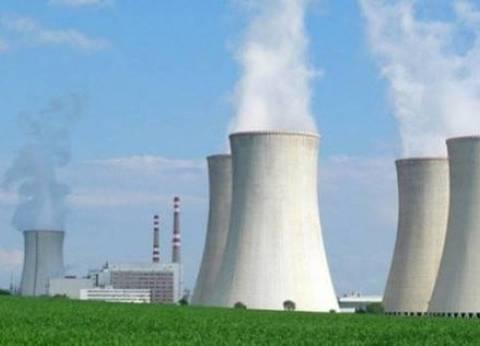 """خبراء في الطاقة النووية: """"مفاعلات الضبعة""""آمنة وسلمية ومنتجها يسد العجز"""