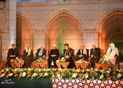 """وزير الأوقاف اليمني بمؤتمر """"نصرة القدس"""": جرح فلسطين أكبر من كل جرح"""