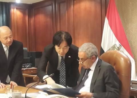 """وفد """"ميتسوبيشي"""" اليابانية يلتقي وزيري النقل وقطاع الأعمال اليوم"""