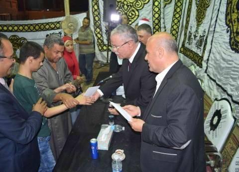 """محافظ المنيا يكرم 126 من حفظة القرآن الكريم بقرية """"البيهو"""""""