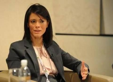 """وزيرة السياحة تشدد على تقديم أجود الخدمات لحجاج """"المستوى الاقتصادي"""""""
