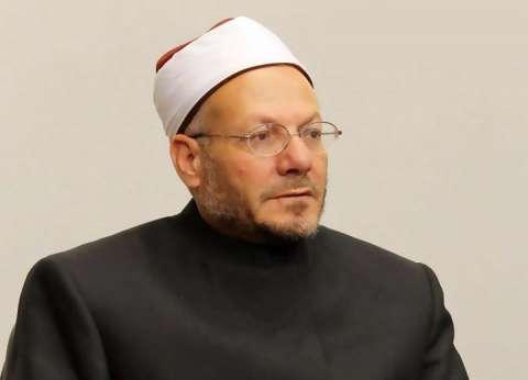 مفتي الجمهورية يهنئ الشعب المصري بإعلان نتيجة الاستفتاء