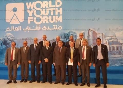 رئيس جامعة مطروح يشارك في منتدى شباب العالم بشرم الشيخ