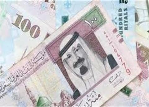 سعر الريال السعودي اليوم الجمعة 16-8-2019 في مصر