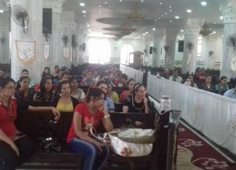 الكنيسة تعلن مواعيد كورسات المشورة الأسرية بإيبارشية بنها في 2018