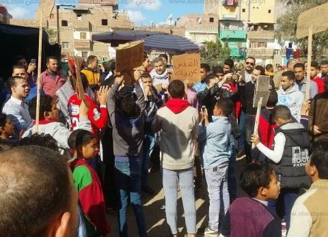 وقفة احتجاجية للتنديد بقرار ترامب في كفر الشيخ