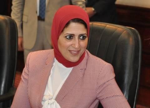 """""""الصحة"""" تعلن توقيع الكشف الطبي على 57083 حاجا مصريا"""