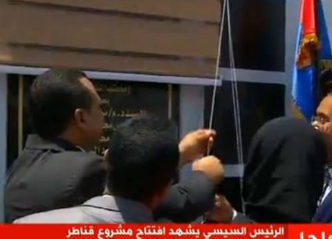 """السيسي ينيب """"شباب الصعيد"""" في رفع ستار مشروع """"قناطر أسيوط"""""""