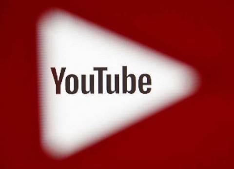 """""""يوتيوب"""" يضيف ميزة جديدة للتطبيق على أجهزة """"أندرويد"""""""