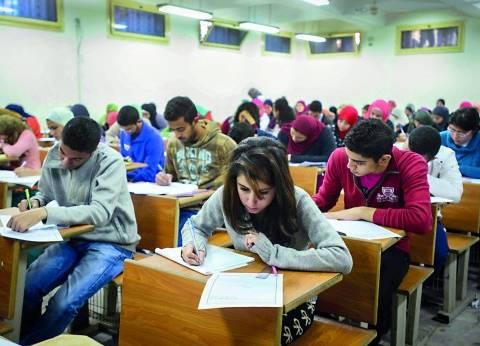 بدء امتحانات الكيمياء وعلم النفس والاجتماع لطلاب الثانوية العامة