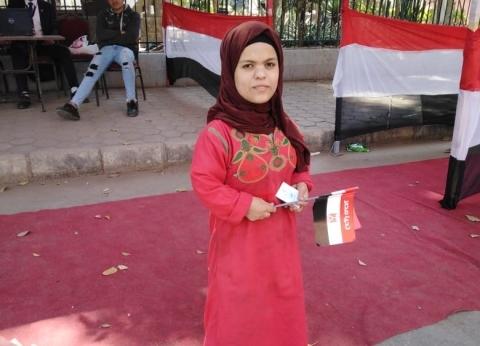 «نجوى» - من قصار القامة - تدعم بلدها بالمشاركة: عشان محتاجة دعمها بكرة
