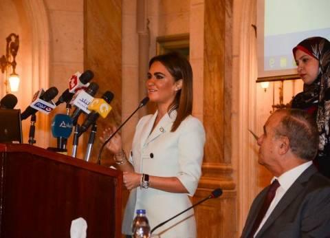وزيرة التعاون الدولي: التنمية الشاملة والمستدامة قيمة دستورية جوهرية