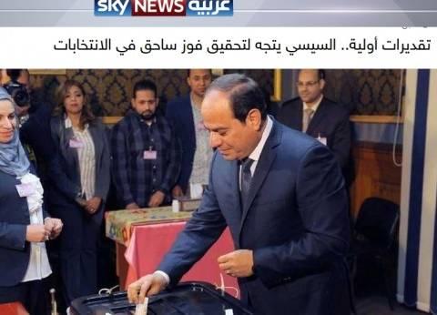 """""""الانتخابات المصرية"""" تتصدر وسائل الإعلام الدولية: """"السيسي يكتسح"""""""