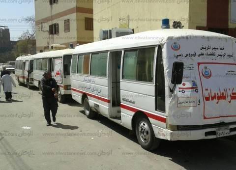 """""""صحة أسيوط"""": لأول مرة في مصر إطلاق مسح طبي شامل للأمراض غير المعدية"""