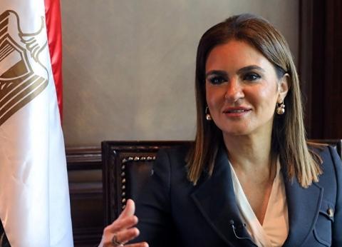 الوقائع المصرية تنشر تفاصيل لائحة المناطق الاستثمارية الجديدة