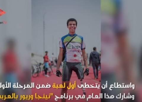 معلومات لا تعرفها عن ياسين الزغبي الذي قبَّله السيسي في مؤتمر الشباب