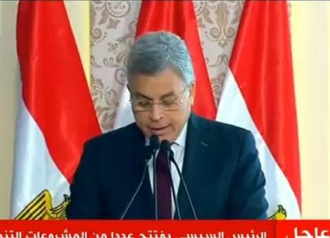 محمد عرفان: استثمارات المناطق الصناعية في الصعيد بلغت 6 مليارات جنيه