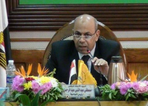 28 يناير بداية امتحانات التعليم المفتوح والمدمج بجامعة المنيا
