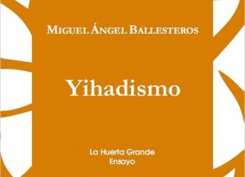 """إسباني مؤلف كتاب """"الجهادية"""": سيد قطب هو الذي بدأ بالتطرف وتكفير الغير"""