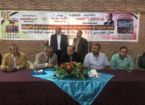 """""""الرقابة الإدارية"""" بالدقهلية تشرف على اختبارات الموهوبين بحضور المحافظ"""