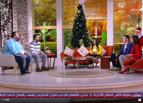 """شيكو وهشام ماجد: هشام سليمان السر في حضورنا لبرنامج """"8 الصبح"""""""