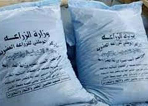 """مجلس الوزراء ينفي ارتفاع اسعار الأسمدة الزراعية: """"شائعات"""""""