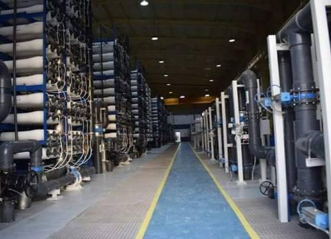صور| يفتتحها السيسي اليوم.. تفاصيل أكبر محطة تحلية مياه بالشرق الأوسط