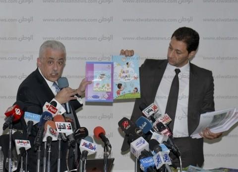 """شوقي يحذر أولياء الأمور من كتب """"بير السلم"""": ملهاش علاقة بالنظام الجديد"""