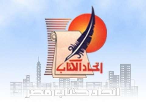 اتحاد كتاب مصر ينعى الشاعر حسن فتح الباب