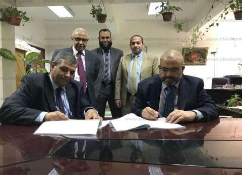 """توقيع اتفاقية بين مستشفى """"صحة المرأة"""" وشركة الهلال للمستلزمات الطبية"""