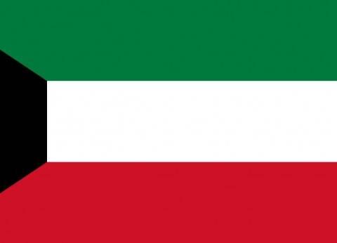 الكويت: نقف إلى جانب مصر للحفاظ على أمنها