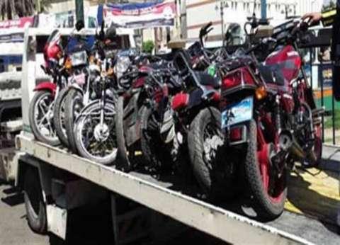 ضبط 2954 دراجة بخارية مخالفة في حملات مرورية بالمحافظات