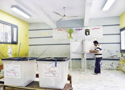 """لجنة الانتخابات بسوهاج: """"في حب مصر"""" فازت بأكبر عدد من الأصوات بإجمالي 291 ألفا و503"""