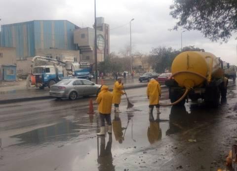 عاجل| سقوط أمطار على الجيزة