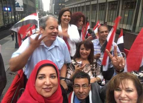 «صوت مصر في الخارج»: وقفة حاشدة في نيويورك غدًا ترحيبًا بالسيسي