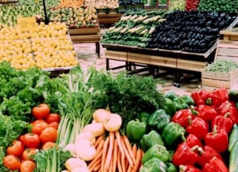 خبير تغذية ينصح بالتركيز على تناول الخضروات الخضراء الغنية بالفيتامينات