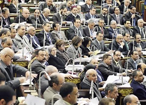"""""""الوطن تنشر المواد الخاصة بلجنة """"القيم"""" في مجلس النواب"""