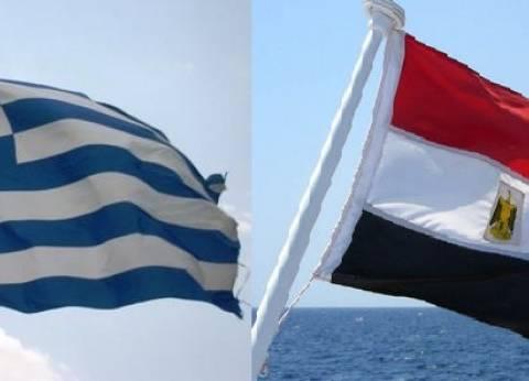 """الخارجية اليونانية: ندين الهجوم الإرهابي ضد الأقباط في """"المنيا"""""""