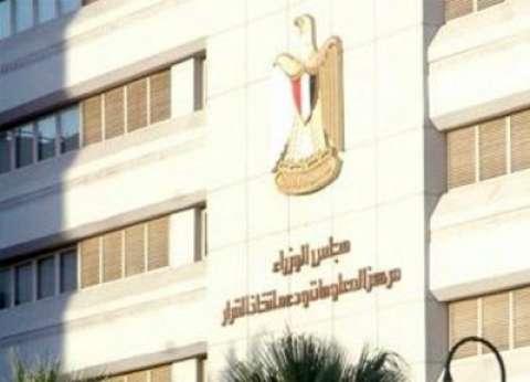 مجلس الوزراء يوافق على تعديل قانون نقابة التجاريين