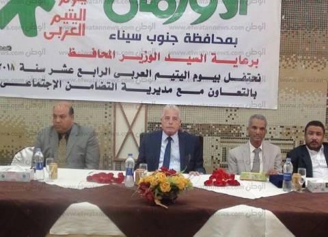 محافظة جنوب سيناء تستعد لإنشاء دار أيتام في الطور
