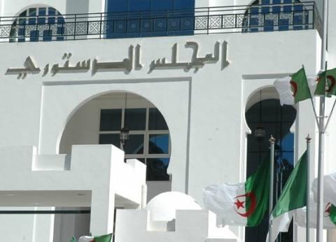 المجلس الدستوري الجزائري يجري تعديلا على نسبة المشاركة في الانتخابات