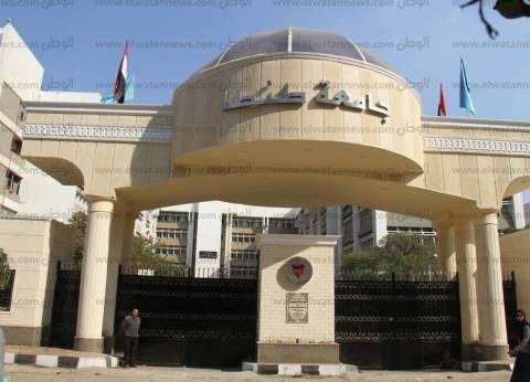 """""""طنطا"""" تحقق مراكز متقدمة في التصنيف العالمي للجامعات المصرية والعربية"""