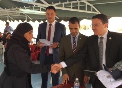 """""""قومي أسر الشهداء"""" بالمنيا ينظم احتفالية بمناسبة ذكرى تحرير سيناء"""